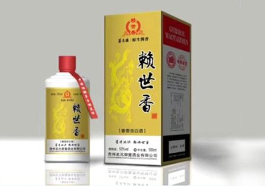 广州威玛商贸服务有限公司