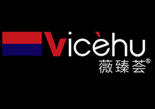 薇臻荟品牌管理(广州) 有限公司