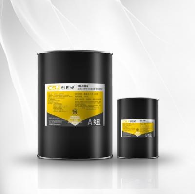 CSJ-9900雙組份中空硅酮密封膠