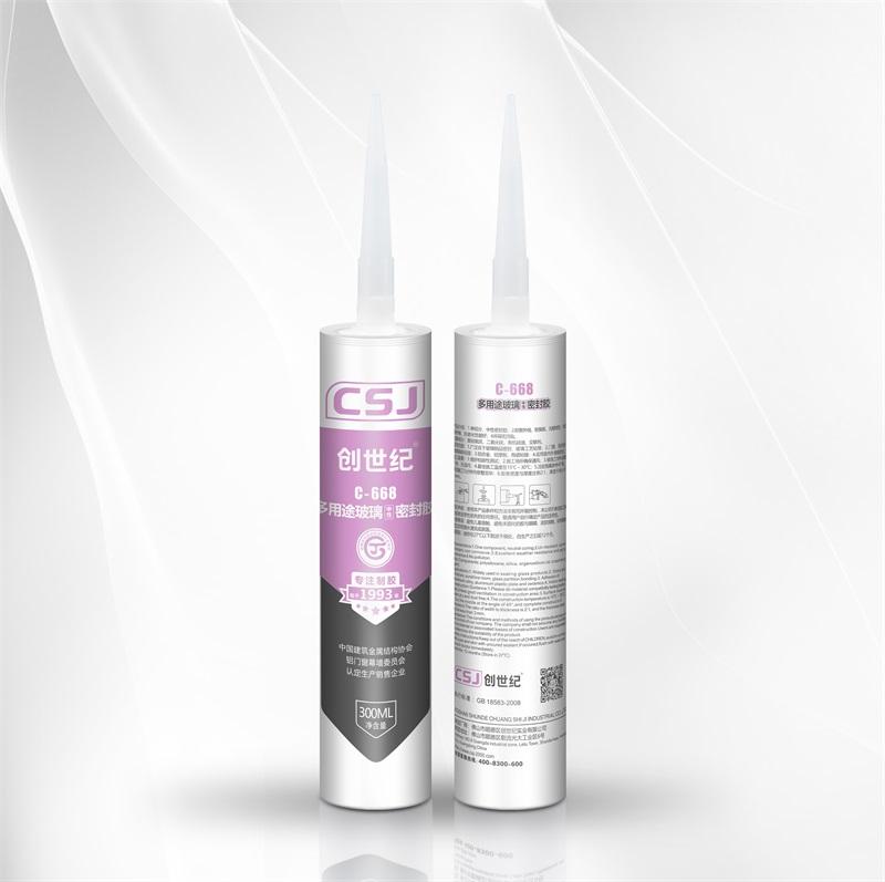 C-668多用途玻璃中性密封胶(硬包)