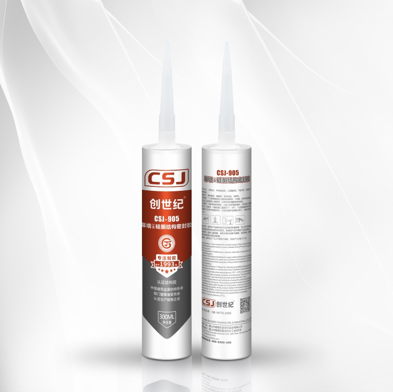 CSJ-905 (Certified structural Sealant) Structural Silicone Sealant for Curtain Wall Project(Hard tub