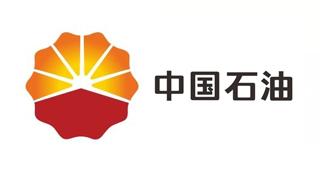 中国石油-河南亿博体育娱乐_亿博体育直播_主页有限公司电线电缆厂家