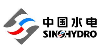 中国水电-河南亿博体育娱乐集团有限公司电缆厂家