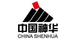 中国神华-上海亿博体育娱乐集团电缆厂家