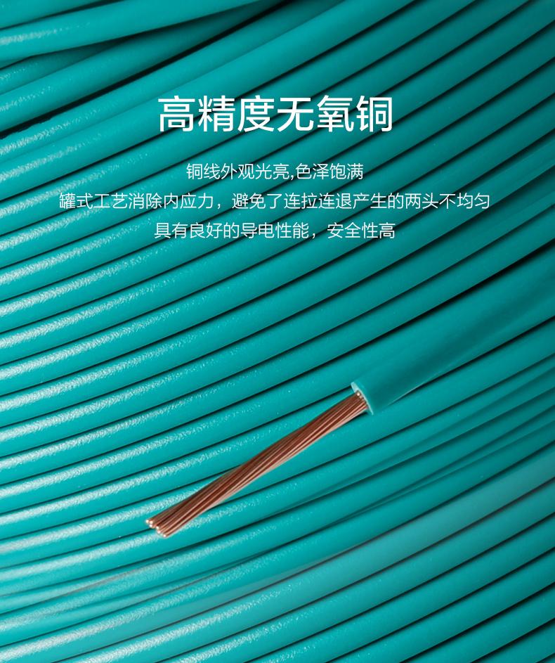 材质-亿博体育娱乐ZR-BVR电线厂家国标阻燃软电线价格电线型号