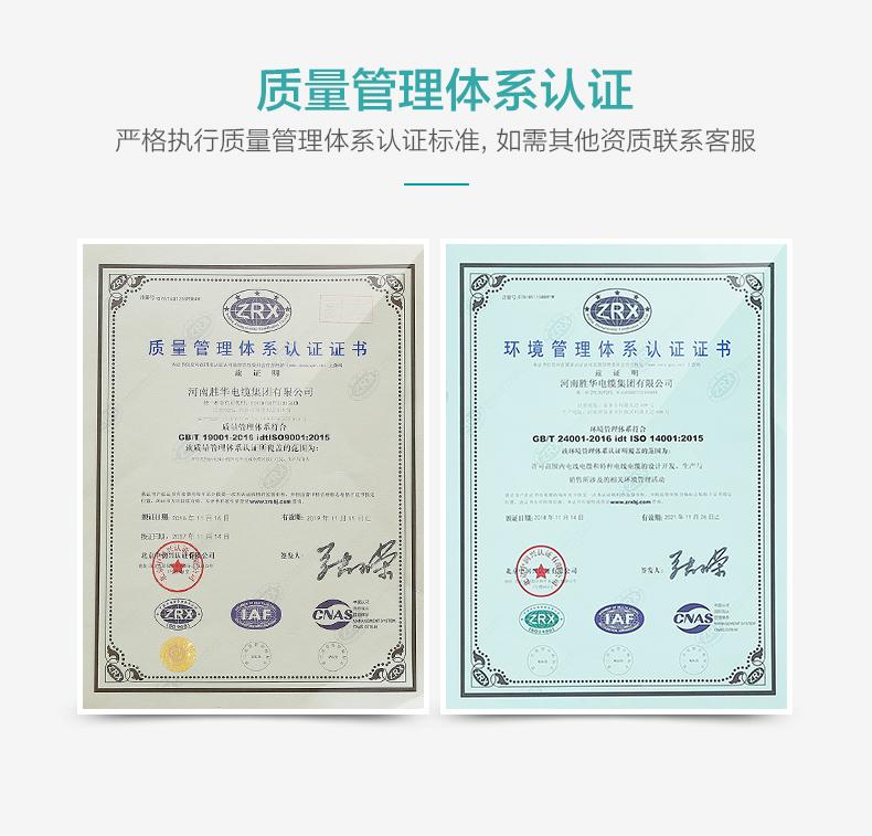 认证-LGJ亿博体育娱乐钢芯铝绞线价格架空电缆型号厂家