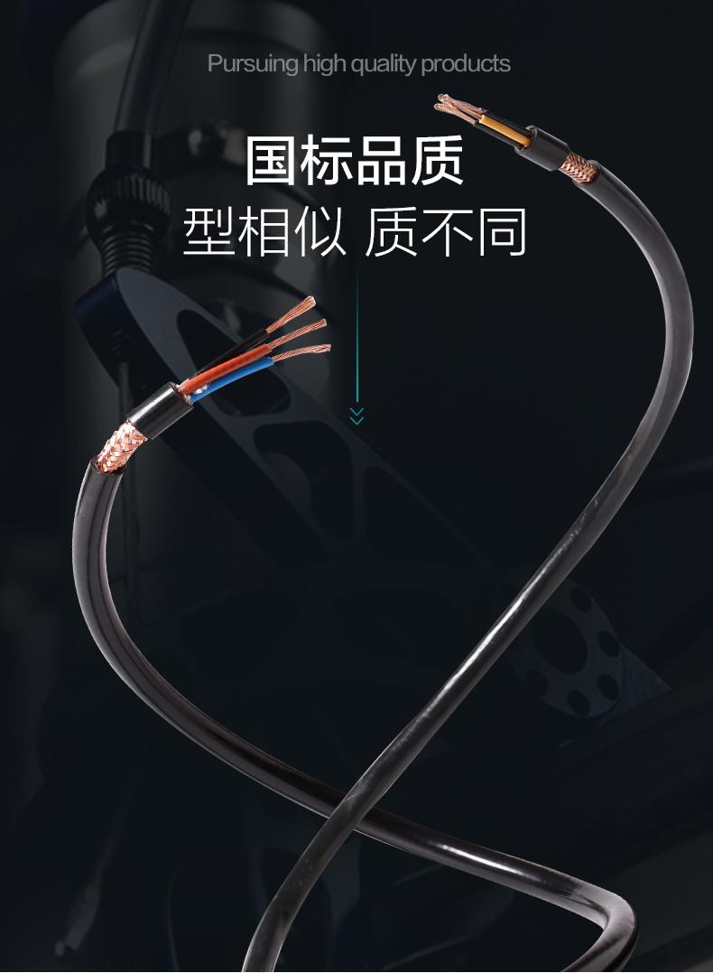 外观品质-亿博体育娱乐电线KVVRP铜带编织屏蔽控制软铜芯护套控制电缆生产厂家