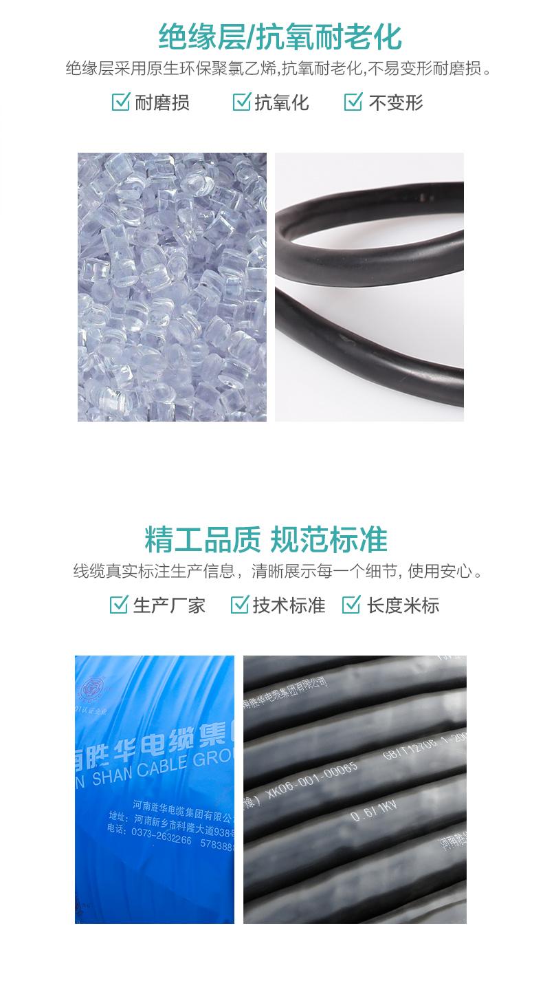 聚氯乙烯绝缘层-KVVRP铜带编织屏蔽控制软铜芯护套亿博体育娱乐控制电缆电线厂家