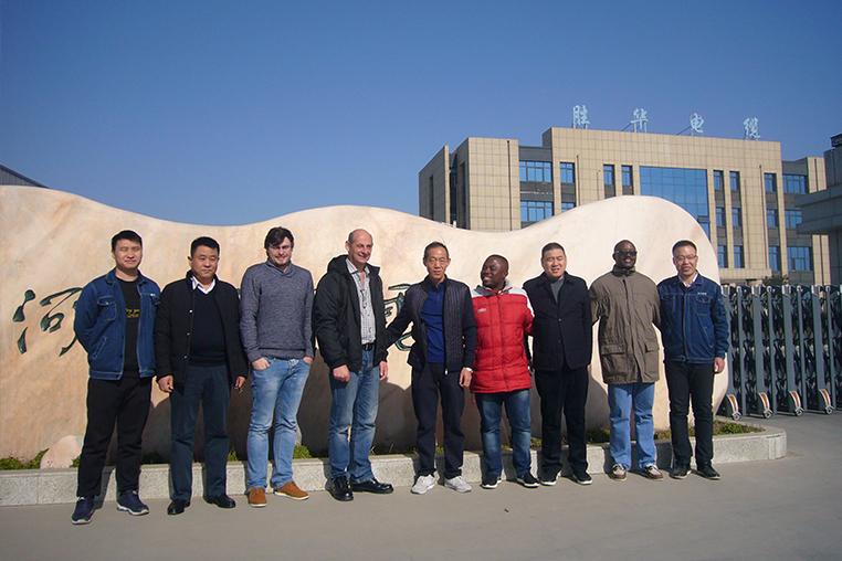热烈欢迎亿博体育娱乐国际合作伙伴卢旺...