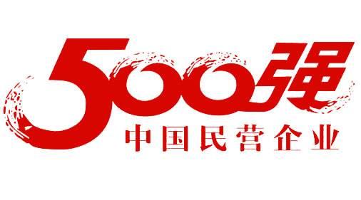 18家电缆企业上榜:中国民企...