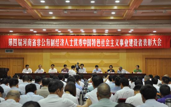河南亿博体育娱乐电缆集团有限公司董事...