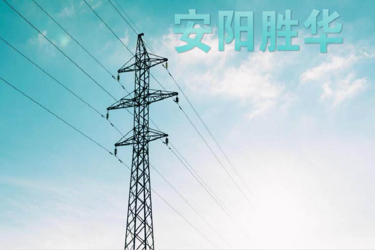 安阳市亿博体育娱乐电缆有限公司