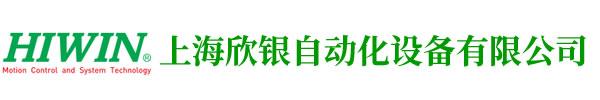上海直线导轨