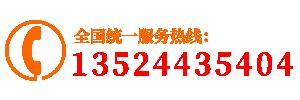 hiwin代理商电话