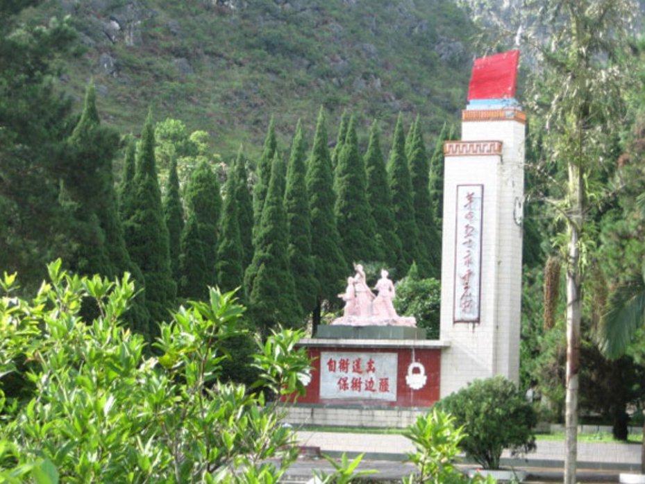 靖西烈士陵园