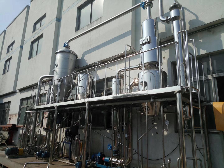 贝诺机械奥斯陆结晶器,DTB结晶器,强制循环等多种类型试验机