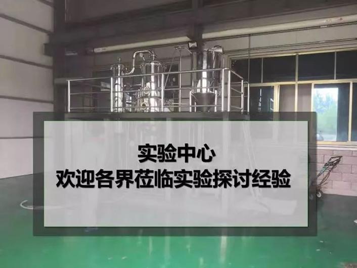 浙江2019亚洲杯成功实现亚硫酸钠等产品工业化20192019生产