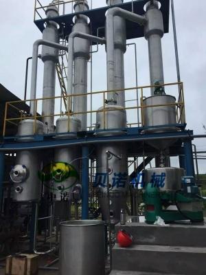各种规则零排放系统/高盐规则零排放系统