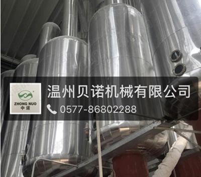 山东寿光年产10万吨丁二酸连续app设备