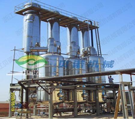 埃及酵母抽提液蒸发器