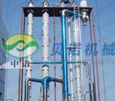 懷化嘉寧橙業生產濃縮橙汁所用蒸發器