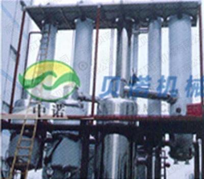 淄博硝酸鈉生產的三效降膜蒸發器