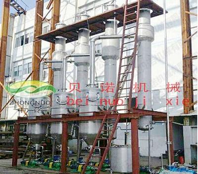 廣東硫酸銨連續蒸發結晶器