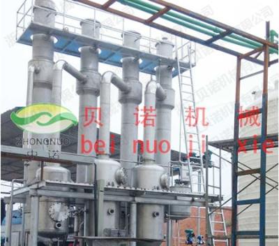 山東氯化銨連續蒸發結晶器