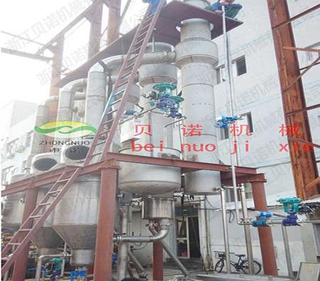 浙江氯化钠连续蒸发结晶器