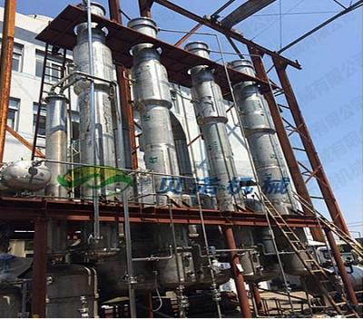杭州乳酸三效降膜蒸發器