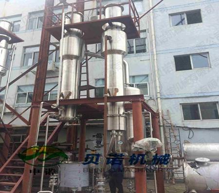 台湾单效氯化钠废水蒸发结晶器
