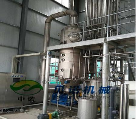 氯化钠废水MVR蒸发结晶器