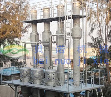 深圳硫酸钠连续蒸发结晶器
