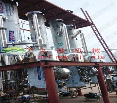 浙江蛋白液連續蒸發濃縮器