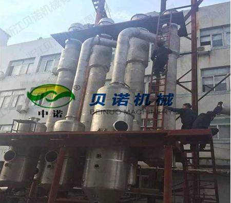 沈阳化工废水蒸发结晶器