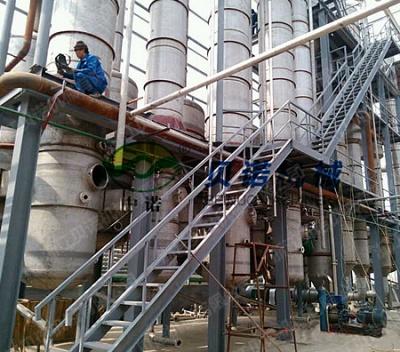 硫酸鈉蒸發器