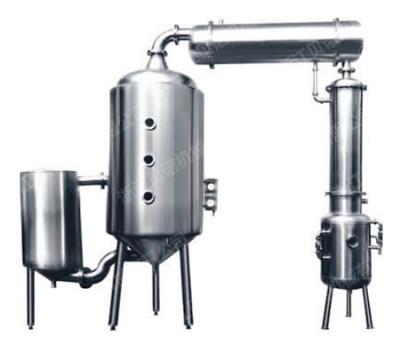 JN型多功能酒精回收浓缩器