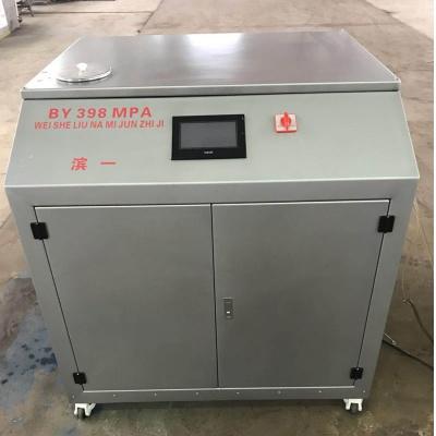 超高壓微射流納米均質機-壓力更強效果升級款