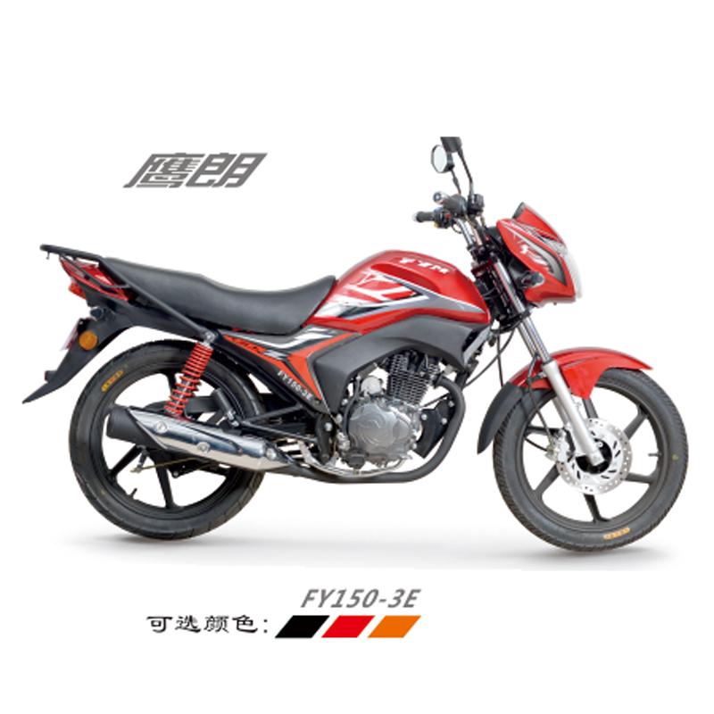 FY150-3D_鹰朗