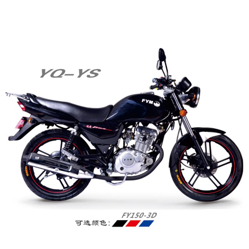 FY150-3D_YQ-YS