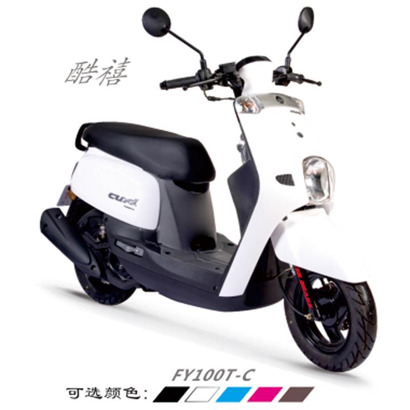 FY100T-C 酷禧