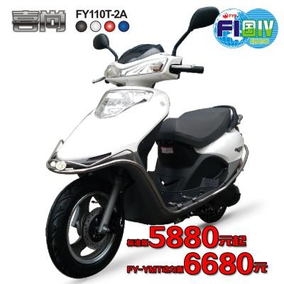 FY110T-2A 喜尚