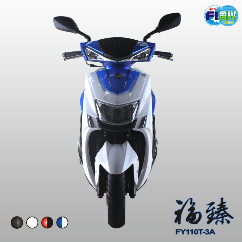 FY110T-3A 福臻