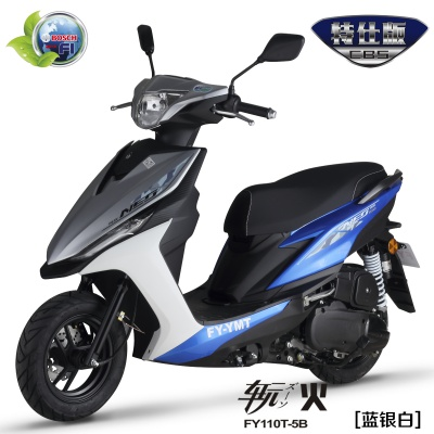 FY110T-5B 勝(shèng)火