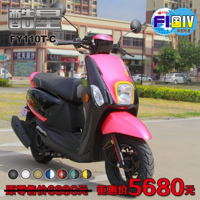 FY110T-C  酷星