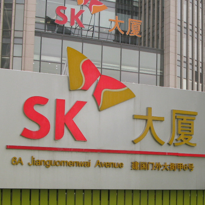 SK大厦-LED发光字