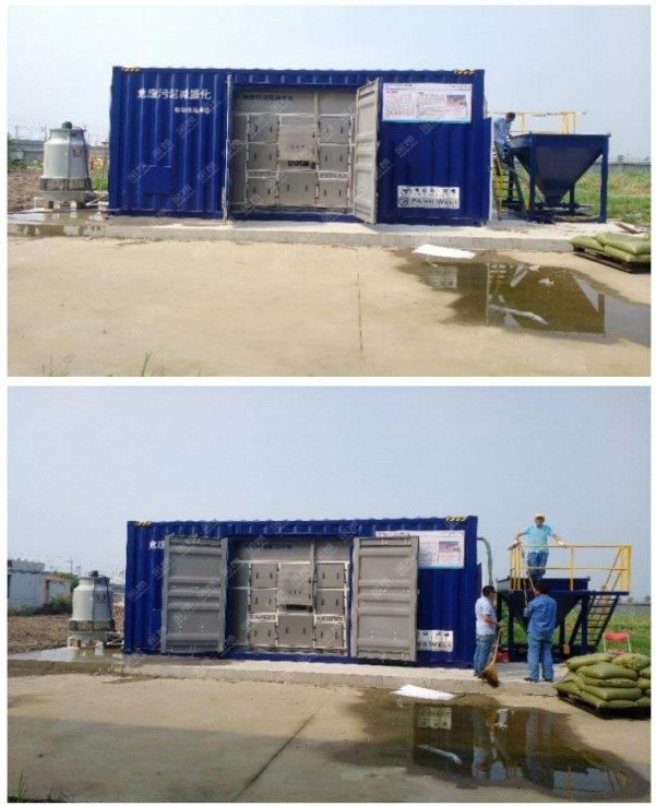 污泥处理设备——安达污水处理中心(天津)电镀污泥处理工程案例