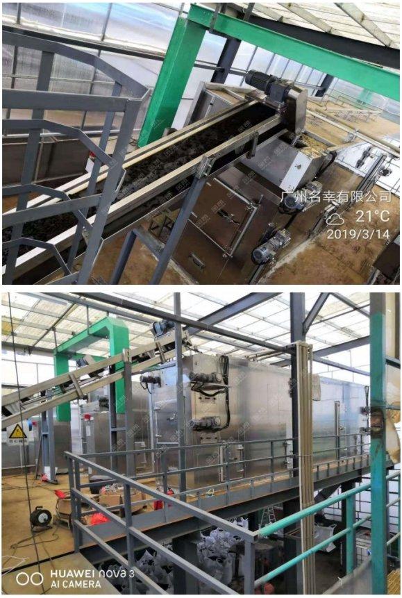 污泥處理設備——廣州名幸線路板污泥處理工程案例