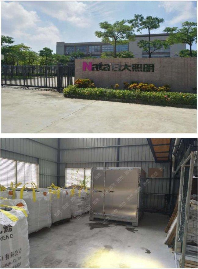 污泥处理设备-江门日大照明污泥处理工程案例