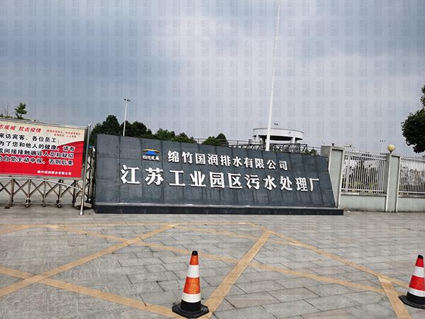污泥處理設備-江蘇污水處理廠污泥處理工程案例